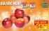 09-10-10_website_VN_Hot_Deal_Everyday