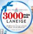 3000-phan-qua-my-pham