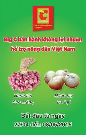 big-c-ban-hanh-giup-nguoi-nong-dan-2