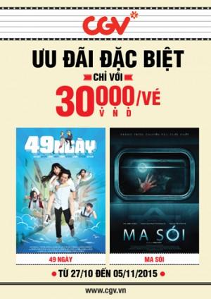 CGV-khuyen-mai-dac-biet-uu-dai-giam-gia-ve-chi-con-30k