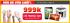 dong-gia-999k-tai-cdiscount