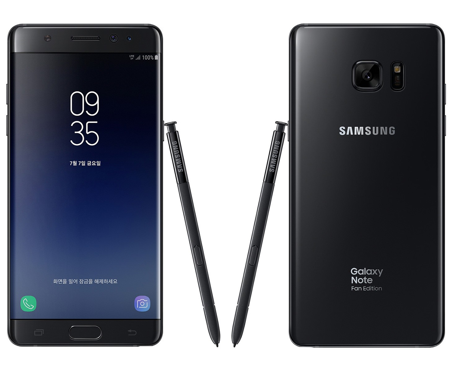 samsung-galaxy-note-fe-1