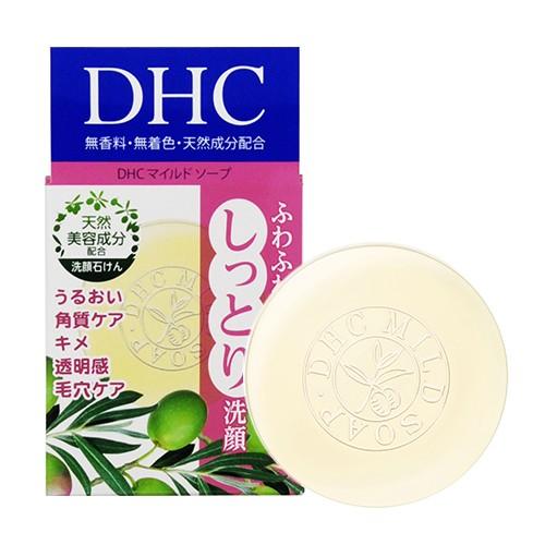 dhc-mild-soap-1