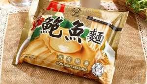an-thu-mi-bao-ngu-gia-dat-do-ma-chat-luong-chang-dat-ti-nao-2-700x400