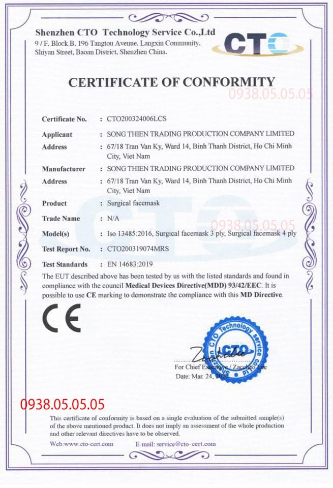 Chứng nhận CE khẩu trang xuất khẩu